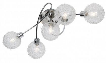 Leuchter lampe bleikristall in sachsen werdau lampen